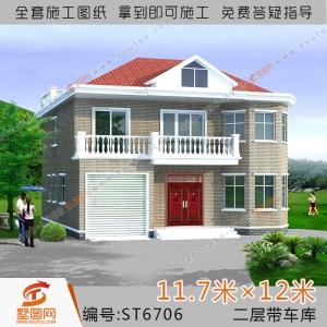 墅图农村别墅设计自建两层别墅设计图纸农村私家别墅设计图两层农村住