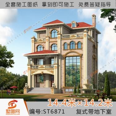 墅图欧式别墅设计图纸复式四层豪华全套效果图堂屋带